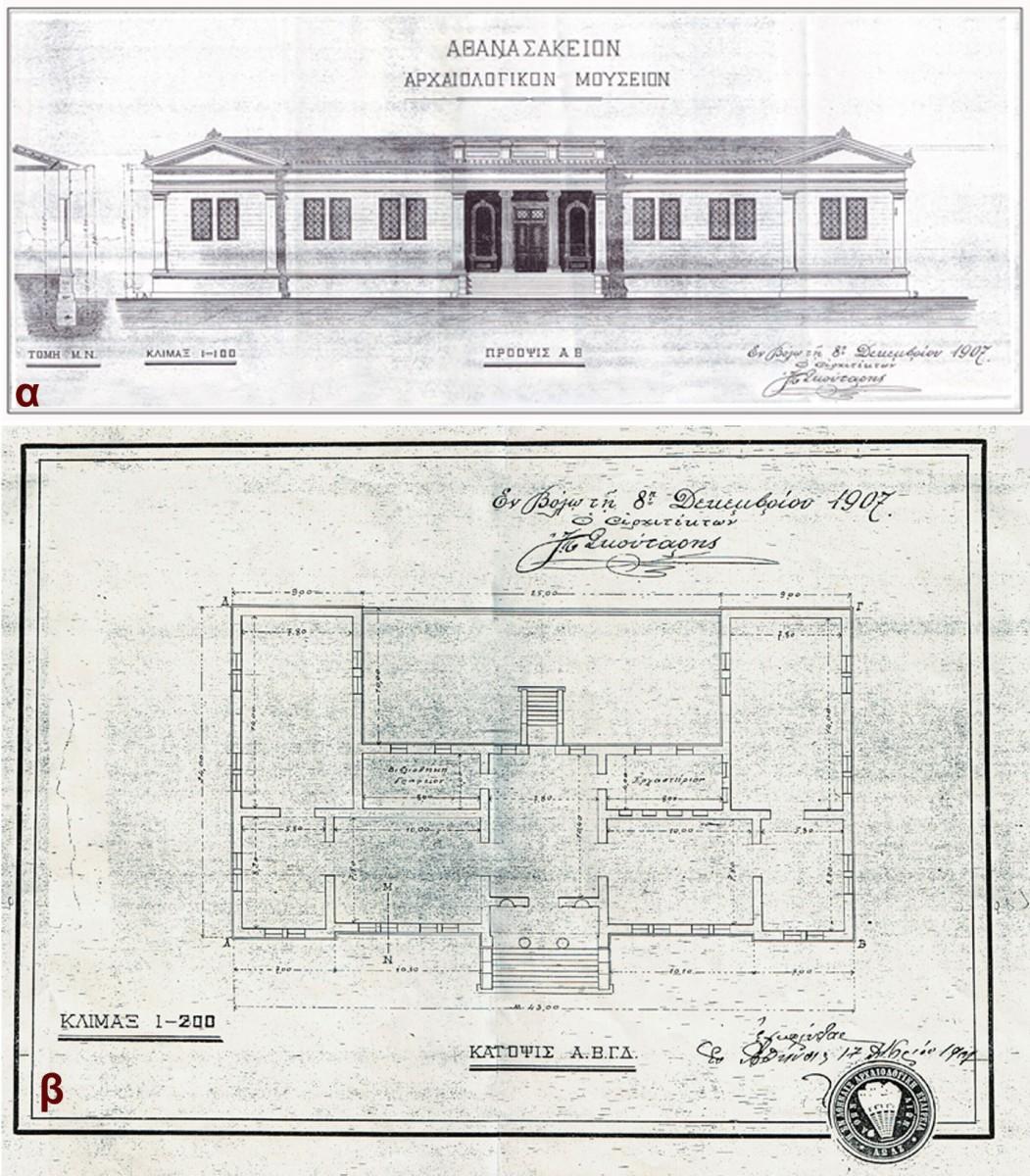 Εικ. 5. Σχέδια του Αρχαιολογικού Μουσείου Βόλου, 1907 (αρχιτέκτων: Α. Αγγελίδης): α. Κάτοψη, β. Νότια όψη.