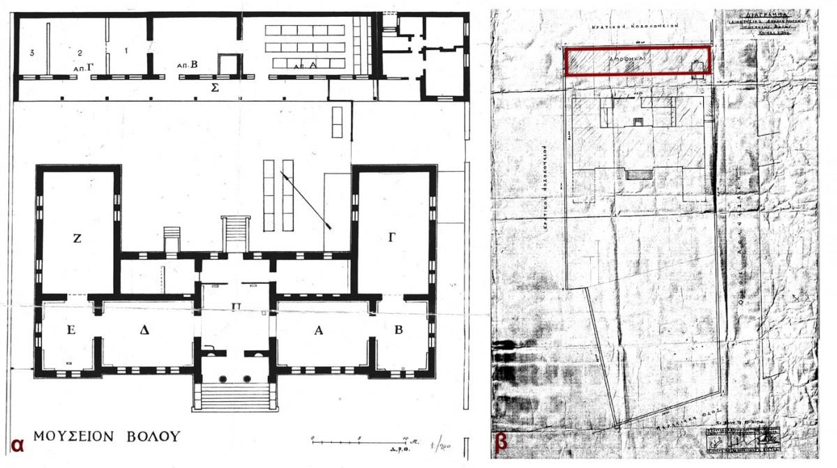 Εικ. 9α. Κάτοψη του Μουσείου Βόλου και των ανισεισμικών αποθηκών (σχ. Δ.Ρ. Θεοχάρη), β. Τοπογραφικό διάγραμμα με τις νεόδμητες αποθήκες και τα προσκτίσματα στην  εσωτερική αυλή του Μουσείου, 1958.