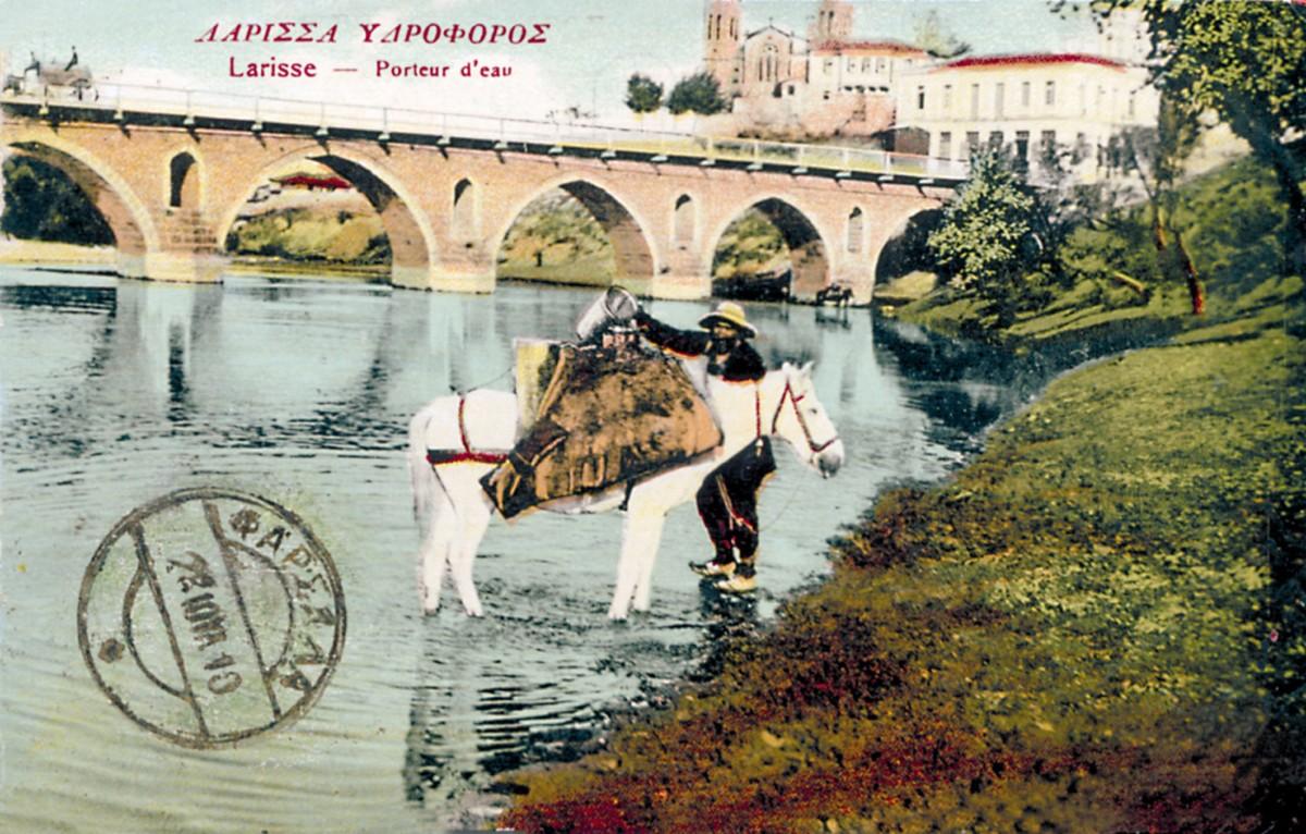 Ο σακατζής, Λαογραφικό Ιστορικό Μουσείο Λάρισας