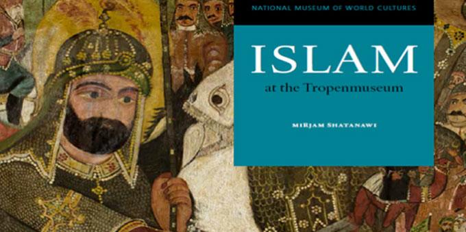 Εικ. 6. «Μια ιστορία περιφρόνησης». Συζητήσεις για τις ισλαμικές συλλογές στο Tropenmuseum, Άμστερνταμ.