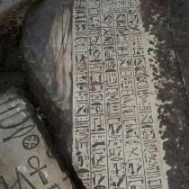 Φαραωνικός ναός 3.400 ετών βρέθηκε κάτω από σπίτι