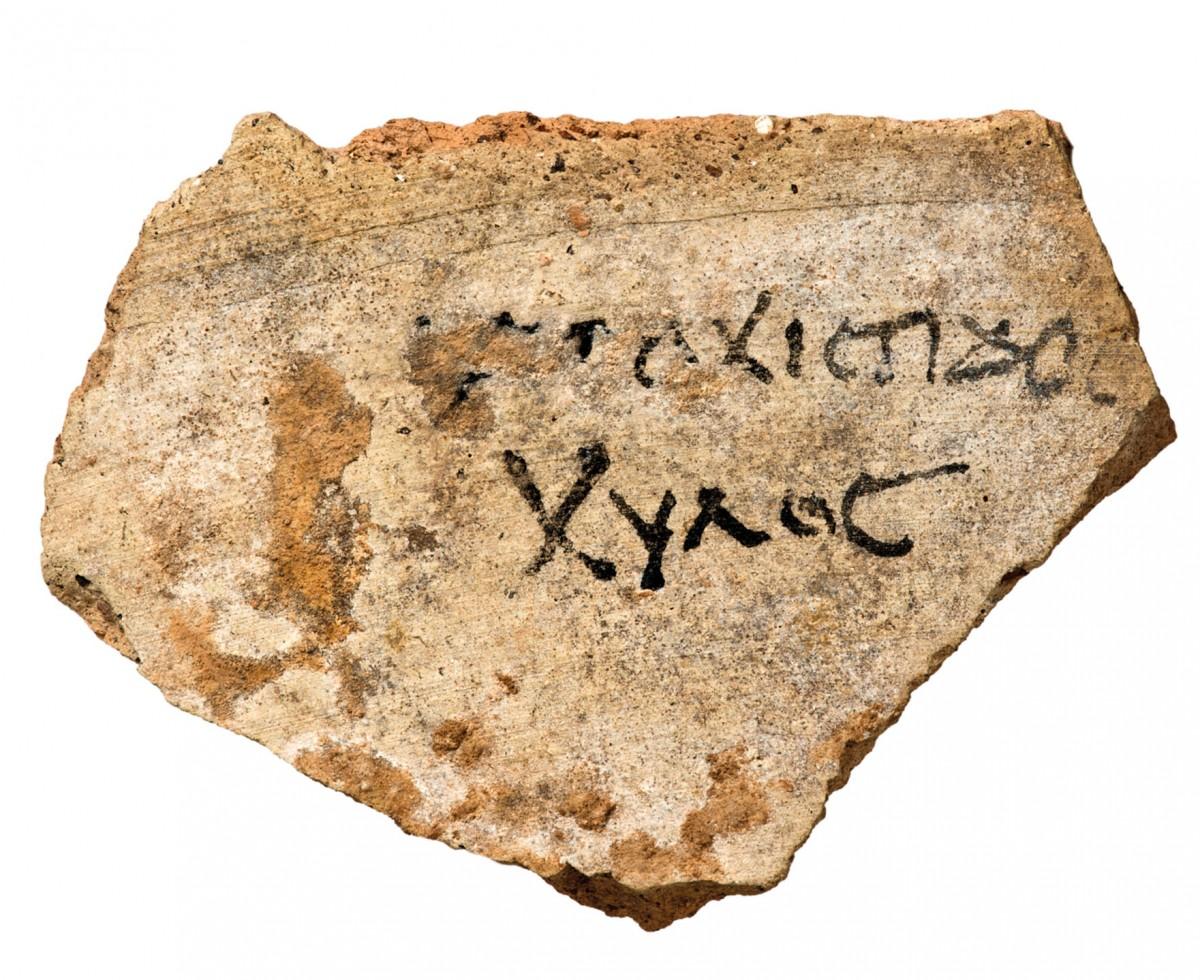 Πήλινο θραύσμα με γραπτή επιγραφή «υποκισθίδος χυλός». Πρόκειται για ετικέτα σε δοχείο που περιείχε την αναγραφόμενη φυτική φαρμακευτική ουσία, η οποία χρησιμοποιείτο για την αιμόσταση αλλά και σε προβλήματα του πεπτικού συστήματος. 2ος-4ος αι. μ.Χ. Επαρχιακό Μουσείο Πάφου. © Τμήμα Αρχαιοτήτων Κύπρου (φωτογρ. αρχείο)