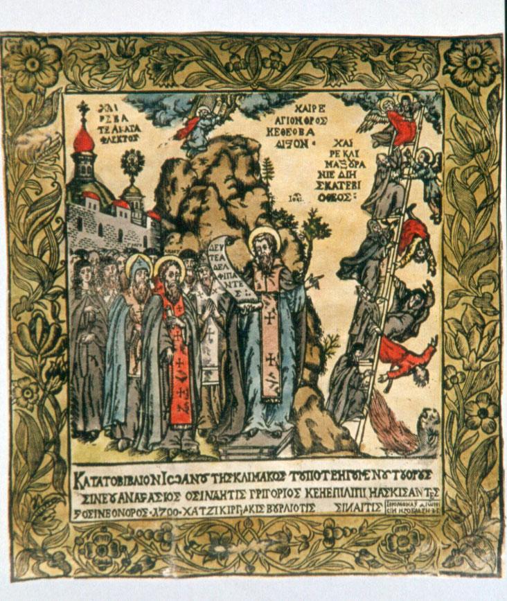 Εικ. 15. Επιχρωματισμένη ξυλογραφία που απεικονίζει τον άγιο Ιωάννη της Κλίμακος, τυπωμένη το 1700 στη Λεόπολη (Lviv) της σημερινής  Ουκρανίας, παραγγελία της Μονής Σινά.