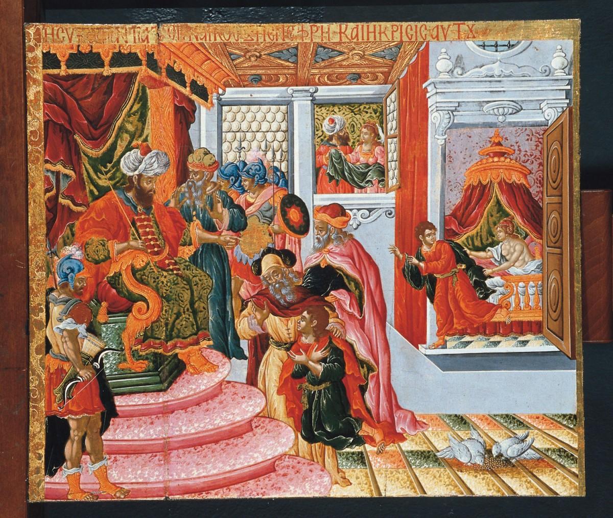 Εικ. 18. Πίνακας με την Κρίση του Πετεφρή, 1677-1682, του γνωστού ζωγράφου της κρητικής σχολής, Θεόδωρου Πουλάκη. Προέρχεται από ευρύτερο σύνολο (τέσσερις εκτίθενται στο Μουσείο) που παριστάνουν την ιστορία του Ιωσήφ από την Παλαιά Διαθήκη.