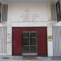 Μουσείο Ελληνικής Λαϊκής Τέχνης: το επόμενο βήμα