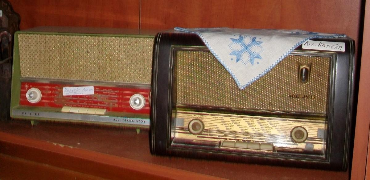 Ραδιόφωνα εποχής, Λαογραφικό Μουσείο Τζουμέρκων