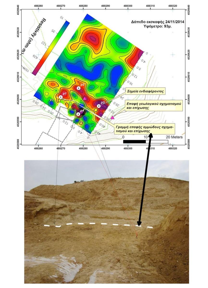 Η έρευνα στο λόφο Καστά επικεντρώθηκε στη δημιουργία μοντέλου του εδάφους της εποχής, πριν από την παρέμβαση για την ανέγερση της θόλου (φωτ. ΥΠΠΟΑ).