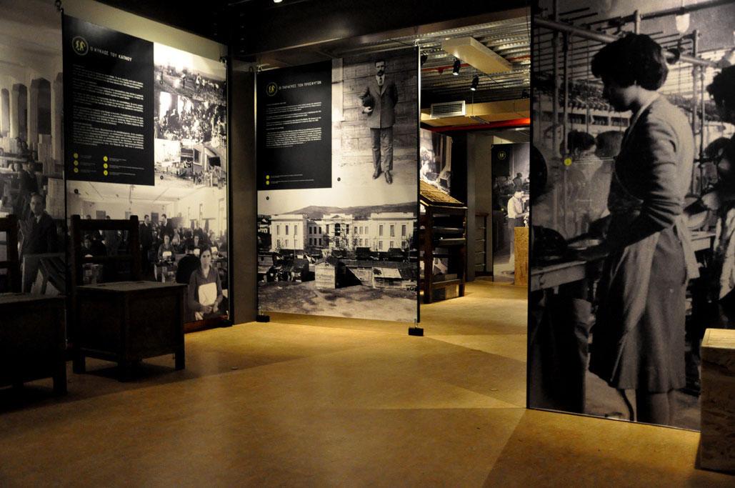 Άποψη αίθουσας του Μουσείου της Πόλης του Βόλου (φωτ. Γ. Σαλεσιώτης).