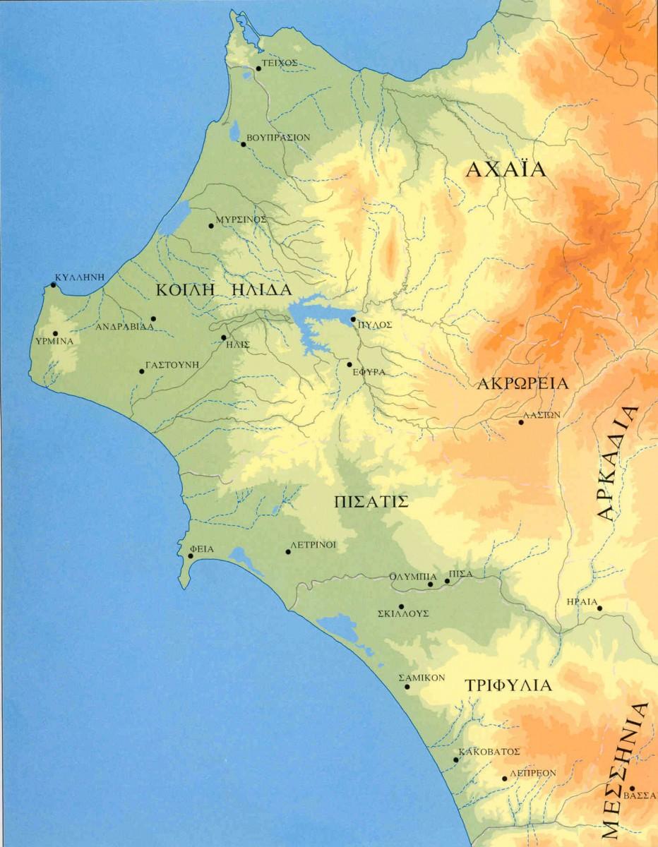 Εικ. 1. Γεωμορφολογικός χάρτης των περιοχών που κατά καιρούς ανήκαν στο κράτος των Ηλείων (πηγή: Γιαλούρης 1996, 8).