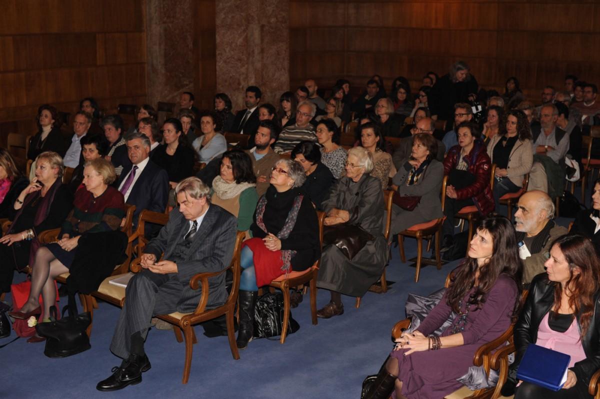 Από την εκδήλωση προς τιμήν της Μαρίας Ανδρεαδάκη-Βλαζάκη που διοργάνωσε ο Σύλλογος Ελλήνων Αρχαιολόγων.