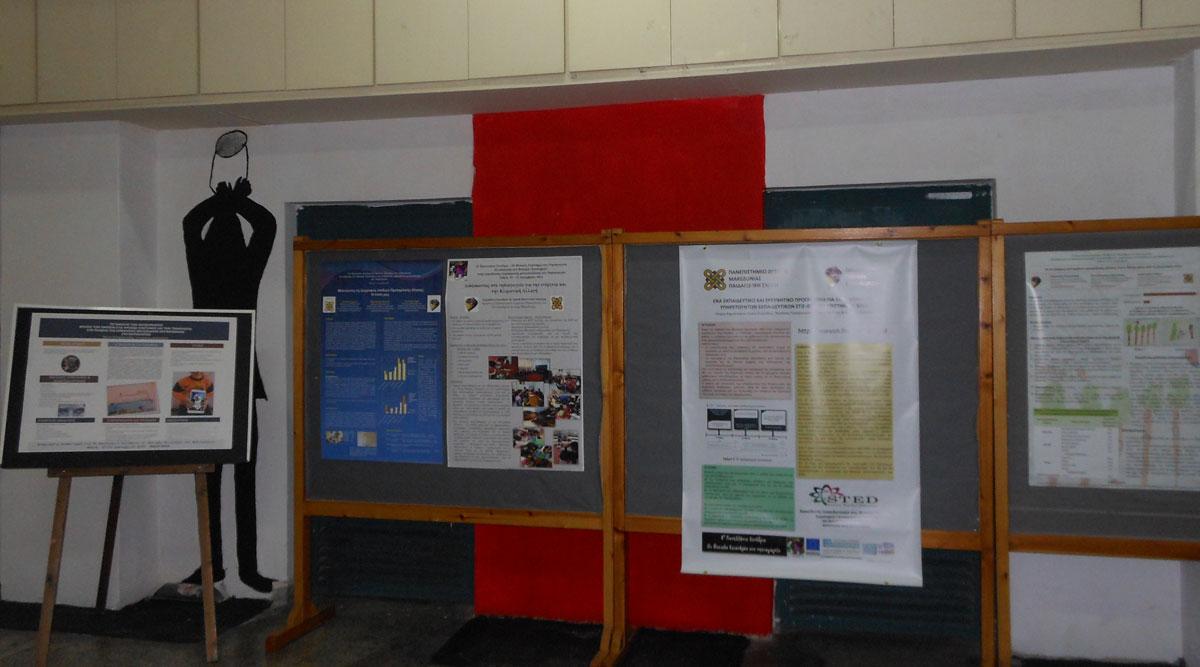 Εικ. 11. Δράση διάχυσης των αποτελεσμάτων σχεδίου εργασίας ως αναρτημένη ανακοίνωση (poster) στο 8ο Πανελλήνιο Συνέδριο: Οι Φυσικές Επιστήμες στο νηπιαγωγείο, λεπτομέρειες στο: http://scienceeduteapi.weebly.com (αρχείο Β. Δεληγιαννίδη).