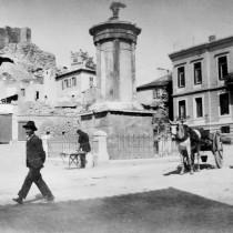 Μεταμορφώσεις των Αθηνών: 1839-1950