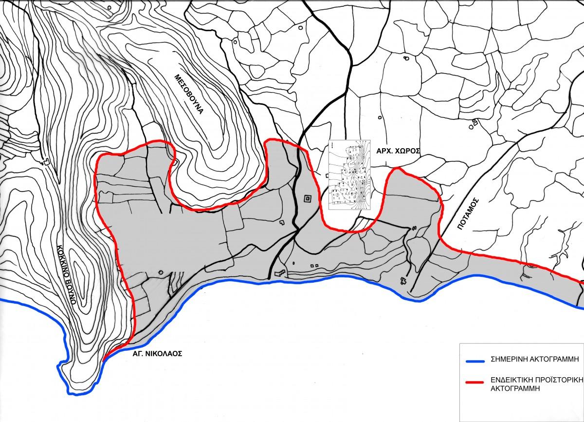 Eικ. 7. Σχεδιαστική αποκατάσταση της ακτογραμμής στην περιοχή του Ακρωτηρίου Θήρας πριν από την ηφαιστειακή έκρηξη.