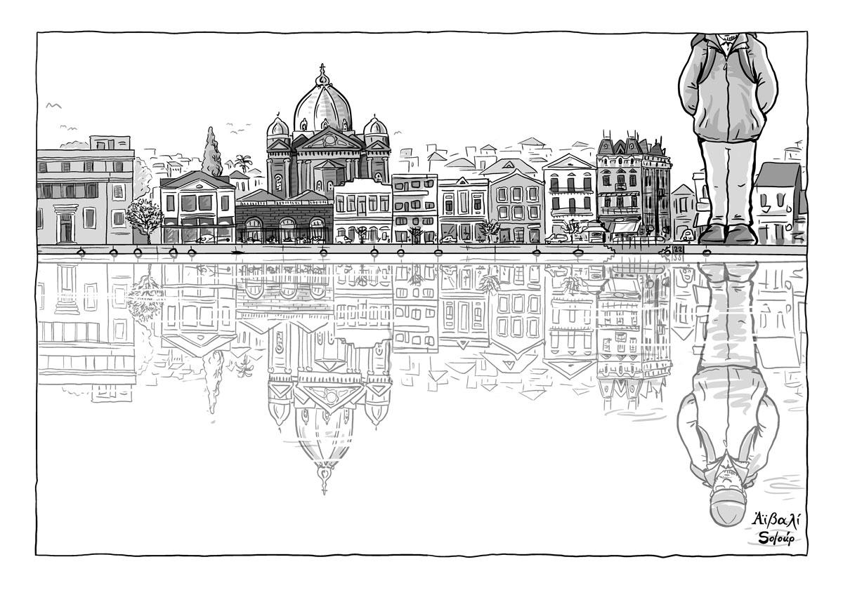 Σχέδιο από το graphic novel «Αϊβαλί» του Soloúp.