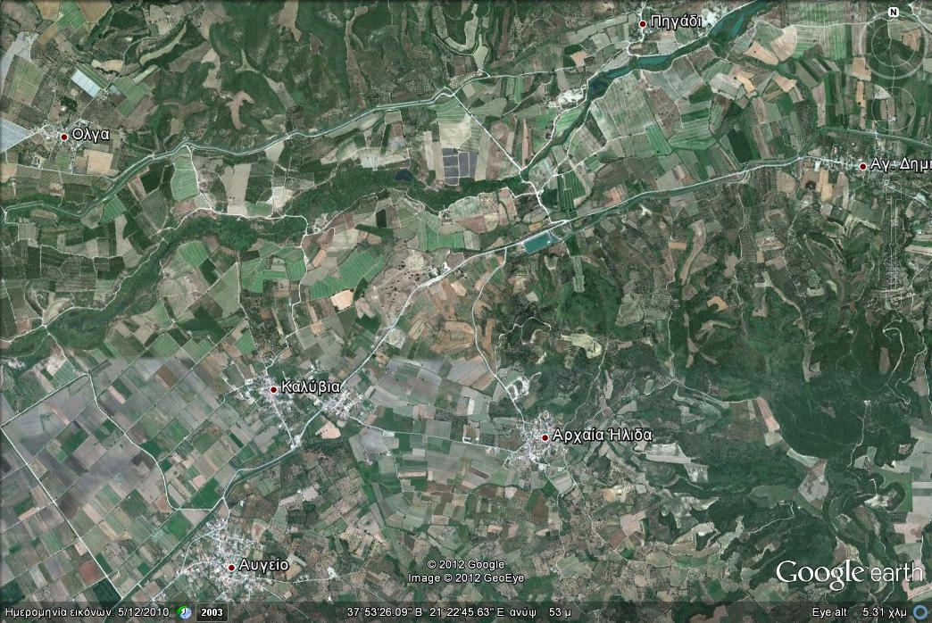 Εικ. 3.  Η ευρύτερη περιοχή όπου εντοπίζονται κατάλοιπα της αρχαίας πόλης (πηγή: Google earth, λήψη 2010).