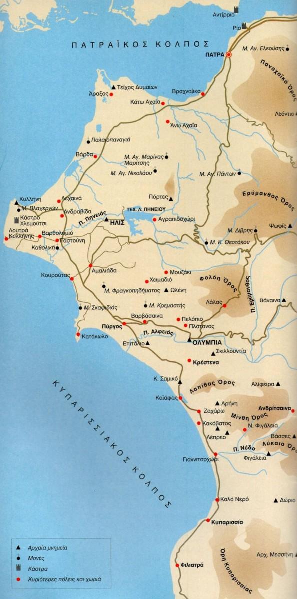 Εικ. 5. Απόσπασμα χάρτη του Νομού Ηλείας όπου φαίνεται η θέση της Ήλιδος σε σχέση με την ευρύτερη περιοχή.