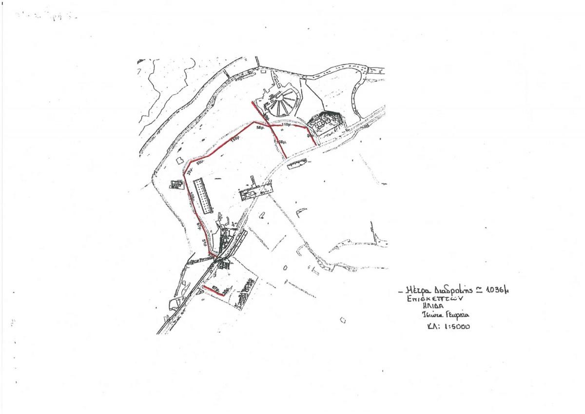 Εικ. 9. Τοπογραφικό του αρχαιολογικού χώρου με σημειωμένη την πορεία του  υφιστάμενου διαδρόμου επισκεπτών.