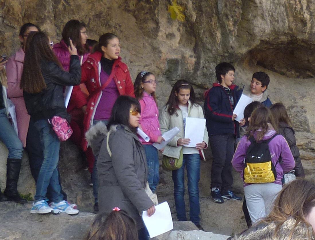 Εικ. 3. Μελέτη του αρχαιολογικού χώρου της Ελευσίνας.