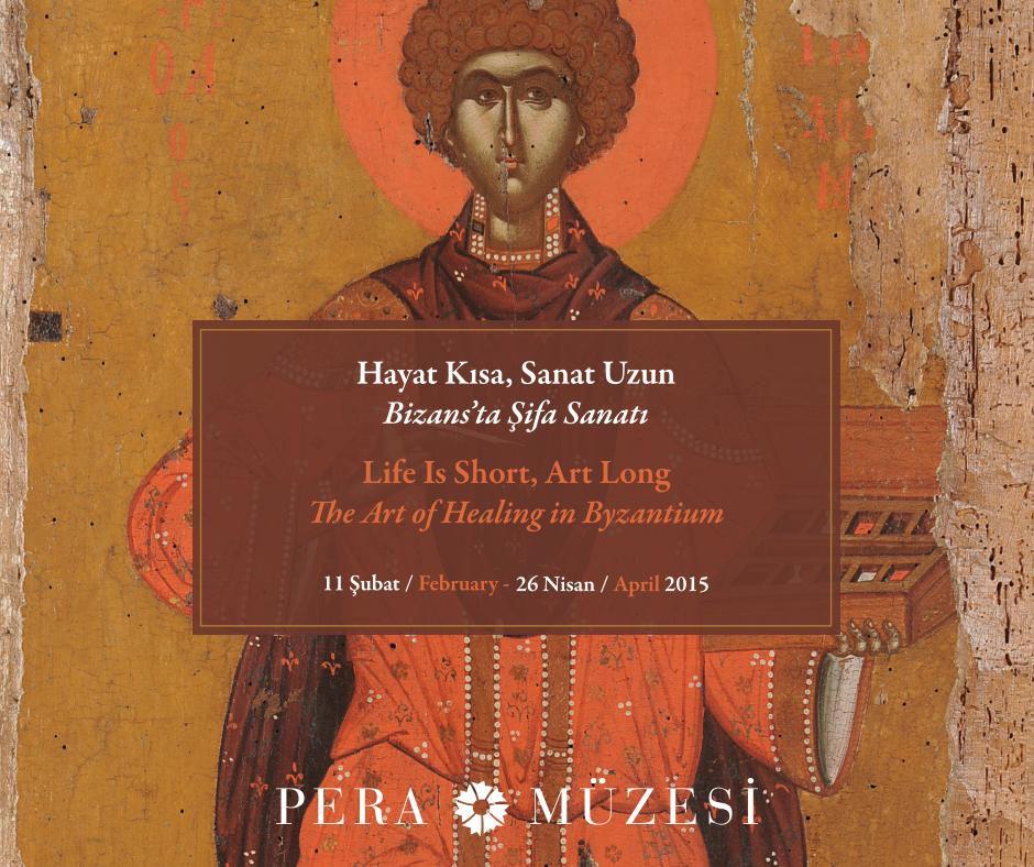 Η αφίσα της έκθεσης στο Μουσείο του Πέραν.