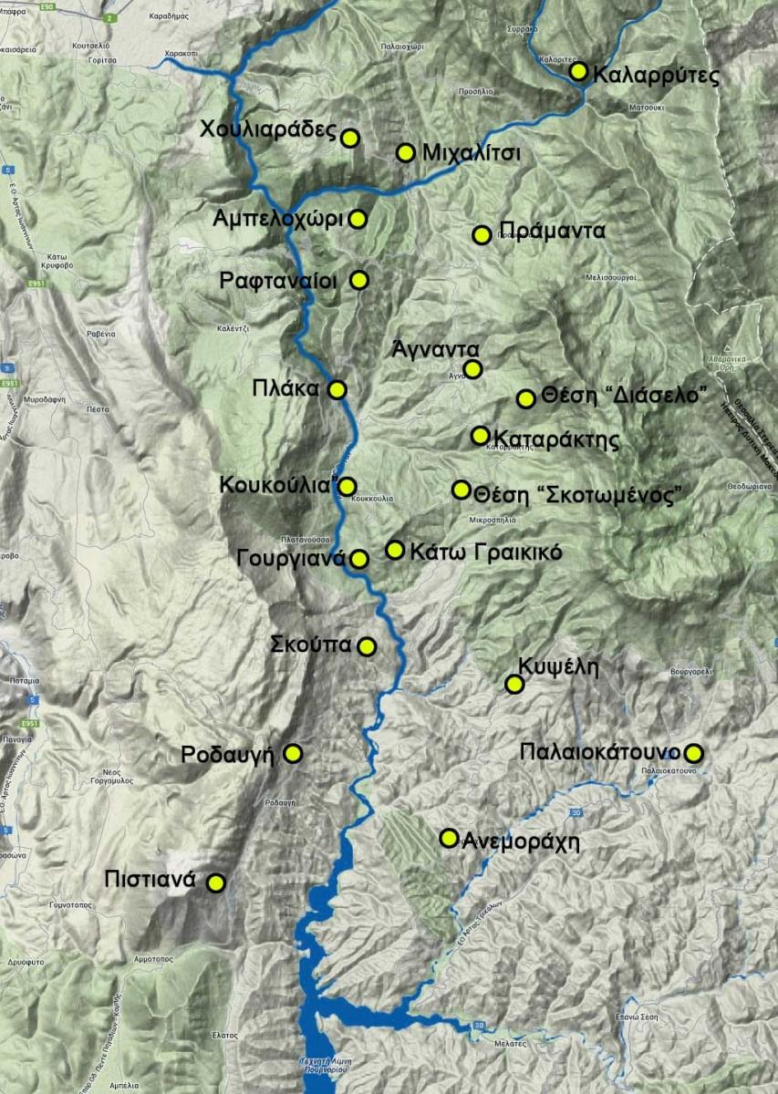 Εικ. 1. Χάρτης της περιοχής των Τζουμέρκων με τις θέσεις των εντοπισμένων αρχαιοτήτων. Αρχείο ΛΓ΄ ΕΠΚΑ.