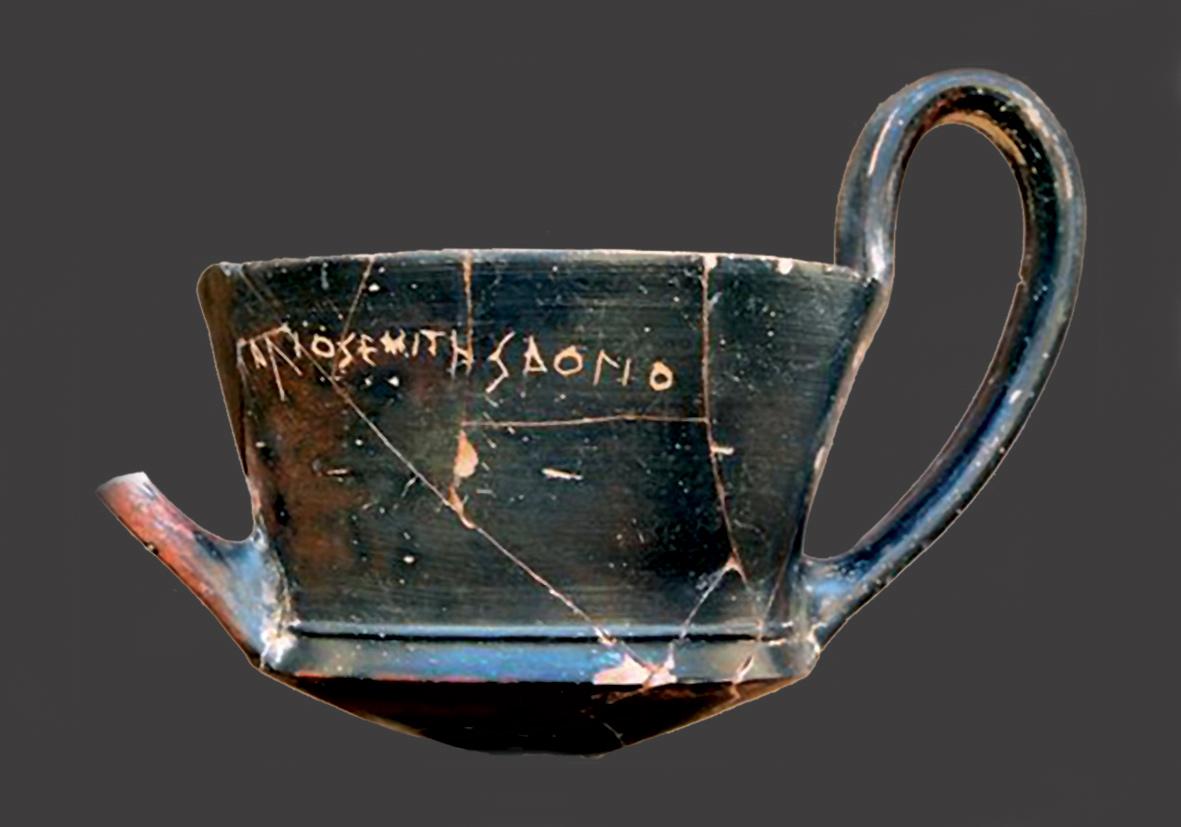 Εικ. 14. Αιανή, Βασιλική Νεκρόπολη. Ενεπίγραφος κάνθαρος, τέλη 6ου αι. π.Χ.