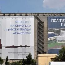 Συνεργασία Ελλάδας-Κίνας για το Μουσείο Εναλίων Αρχαιοτήτων
