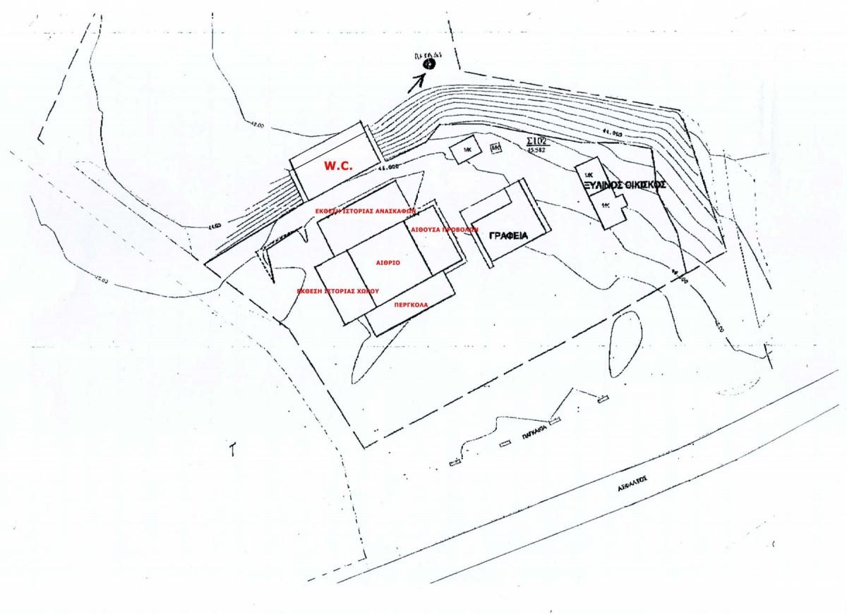 Εικ. 2. Πρόταση σχεδίου του Κέντρου Ενημέρωσης Επισκεπτών.