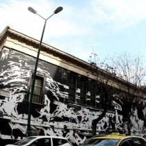 Θink – Γκραφίτι: αρχαία και νέα ίχνη στην πόλη