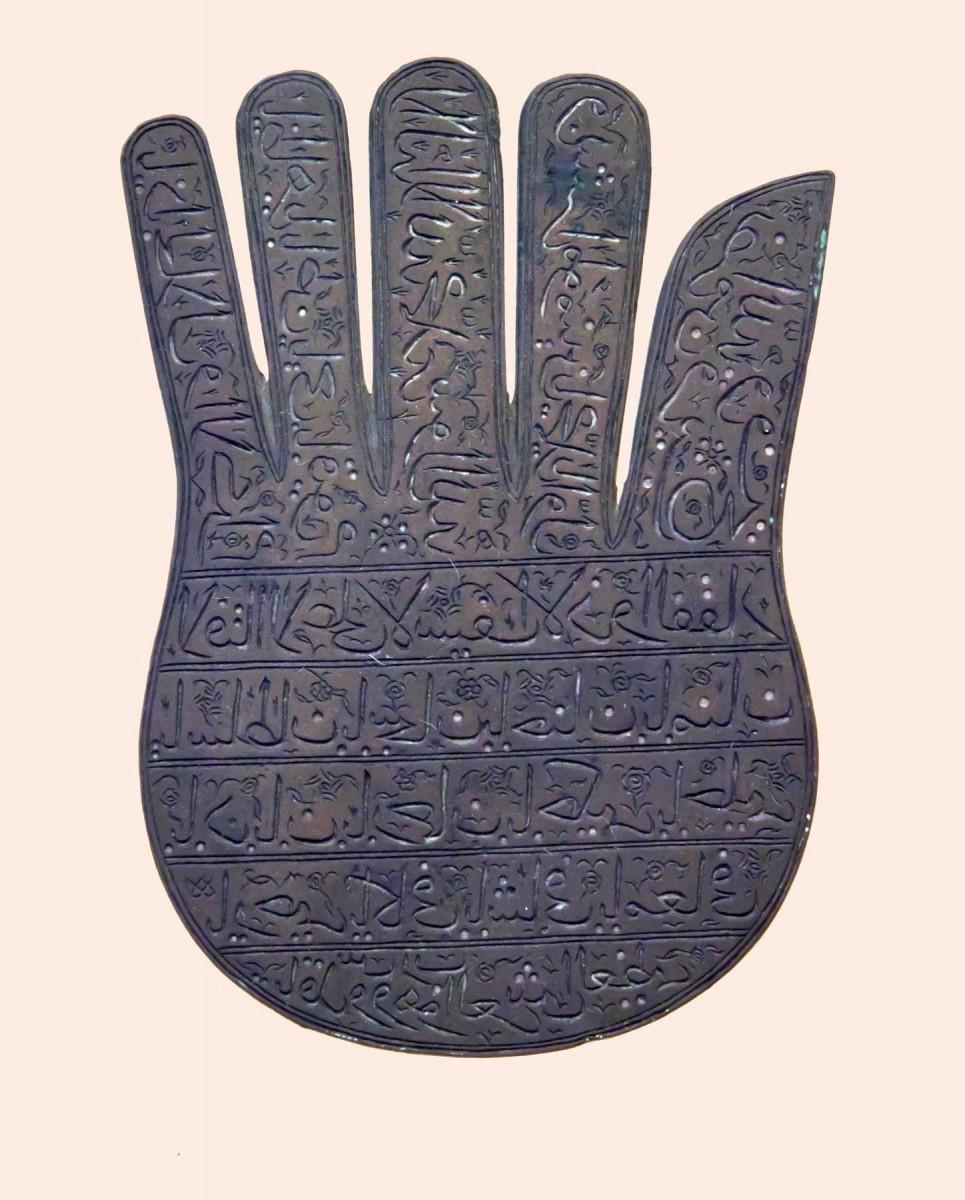 Σφραγίδα σε σχήμα ανθρώπινου χεριού, από ορείχαλκο. Αραβική περίοδος. Ιστορικό Μουσείο Κρήτης.