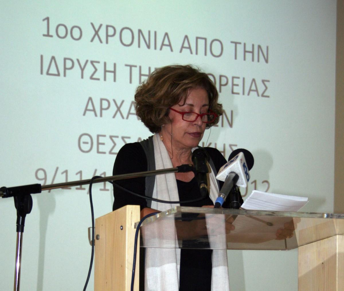 Η Μαρία Ανδρεαδάκη-Βλαζάκη (φωτ. ΑΠΕ-ΜΠΕ).