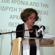 Μαρία Ανδρεαδάκη-Βλαζάκη: «Προέχει να παράγουμε σοβαρό έργο»