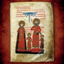 «Το Φως των Γραμμάτων» στο Βυζαντινό και Χριστιανικό Μουσείο