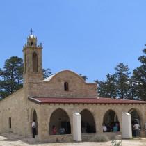 Νέα στοιχεία για τον ναό του Αγίου Αυξεντίου στην Κώμη Κεπήρ