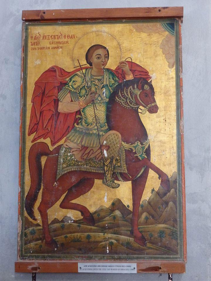 Προσκυνηματική εικόνα του Αγίου Αυξεντίου (φωτ. ΑΠΕ-ΜΠΕ).