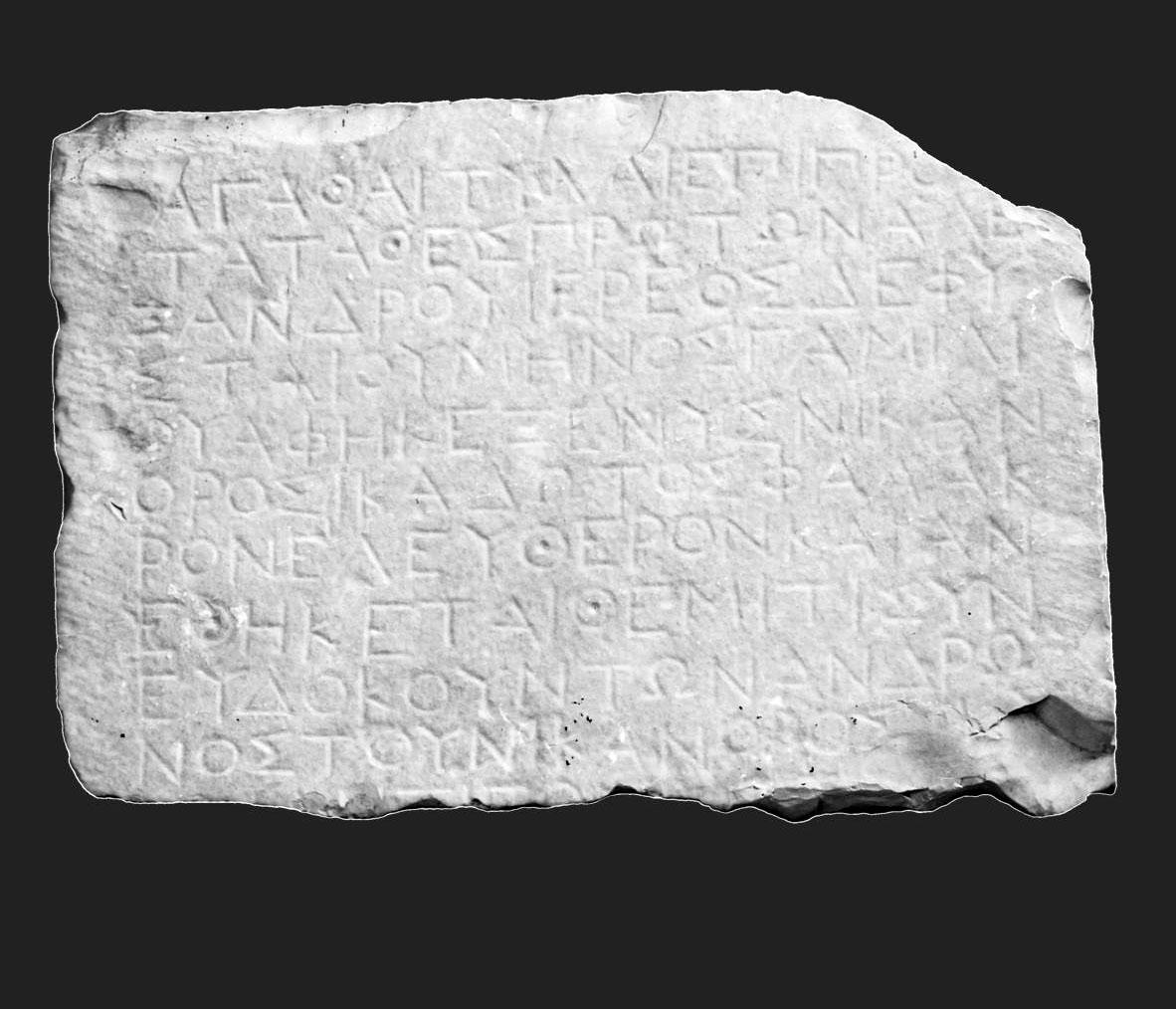 Λίθινη στήλη με απελευθερωτική επιγραφή, που βρέθηκε το 1960 στην ευρύτερη περιοχή της Γκούμανης (αρχ. Γίτανα) και χρονολογείται στα μέσα του 4ου αι. π.Χ. Αρχαιολογικό Μουσείο Ηγουμενίτσας.