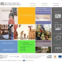 Ψηφιακή επίσκεψη στο Λαογραφικό και Εθνολογικό Μουσείο Μακεδονίας-Θράκης