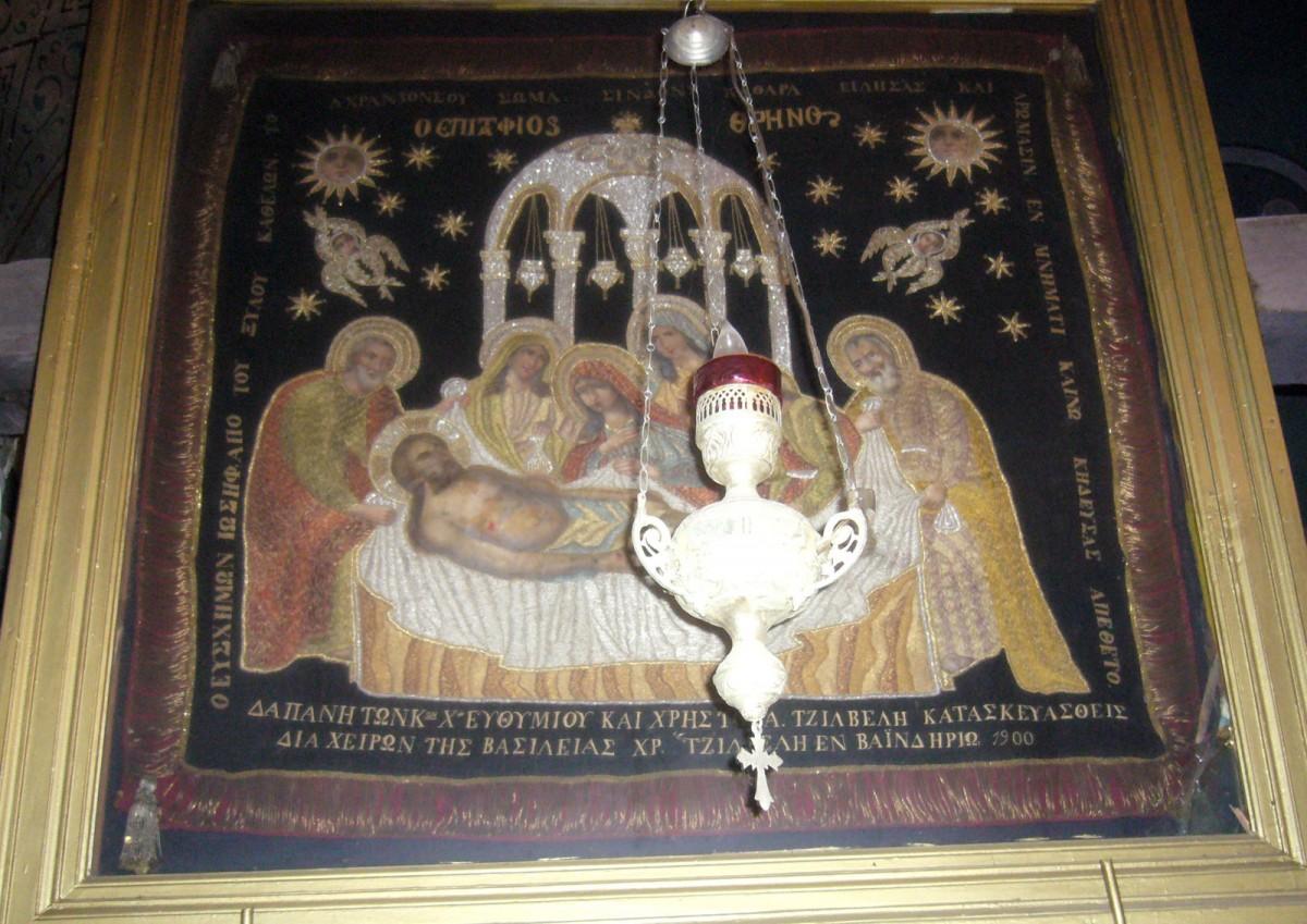 Εικ. 1. Επιτάφιος από το Μπαϊντίρι. Εκκλησία του Αγίου Γεωργίου, Τρίστενο Ιωαννίνων.