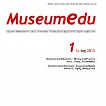 Museumedu: νέο ηλεκτρονικό περιοδικό, ελεύθερης πρόσβασης