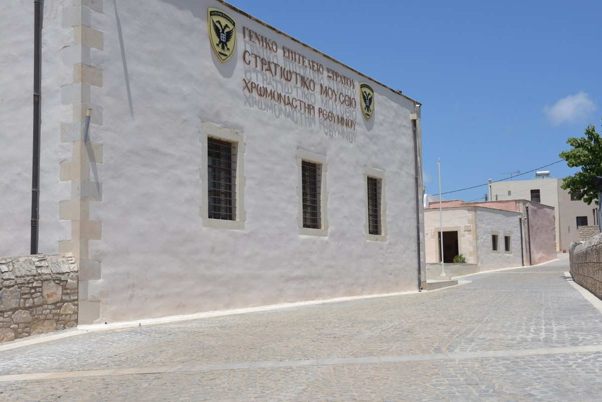 Στρατιωτικό Μουσείου Ρεθύμνου