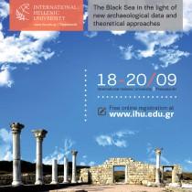 Θεσσαλονίκη: το αρχαίο συνάλλαγμα αποκαλύπτει τους δρόμους του εμπορίου