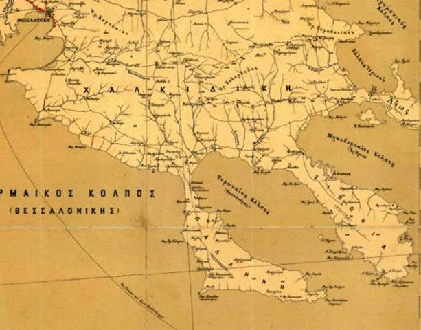 Η Χαλκιδική, μια τυπική περιοχή της Μεσογείου με αρχαιολογικά ευρήματα, πλούσιες αφηγηματικές και αρχειακές πηγές, αποτελεί ευνοϊκό παράδειγμα για μελέτες περιβαλλοντικής ιστορίας.