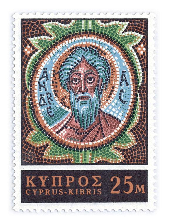 Το γραμματόσημο με το ψηφιδωτό μετάλλιο του αποστόλου Ανδρέα (φωτ. ΑΠΕ-ΜΠΕ / Βυζαντινό Μουσείο Ιδρύματος Αρχιεπισκόπου Μακαρίου Γ΄).