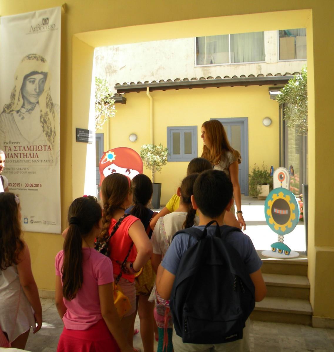 Εκπαιδευτικά προγράμματα στο Λεβέντειο Δημοτικό Μουσείο Λευκωσίας.