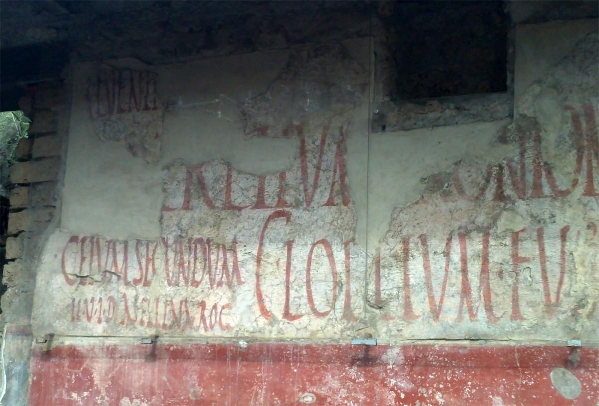 Γκράφιτι στην αρχαία Πομπηία (φωτ. Wikimedia Commons).