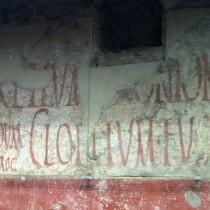 Αρχαία και σύγχρονα γκράφιτι