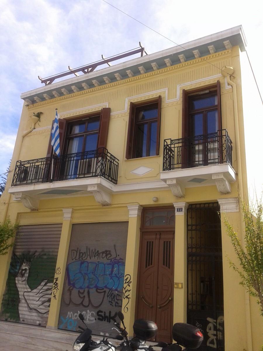 Το κτήριο που στεγάζει τα αθηναϊκά γραφεία της Εταιρείας Μεσσηνιακών Αρχαιολογικών Σπουδών.
