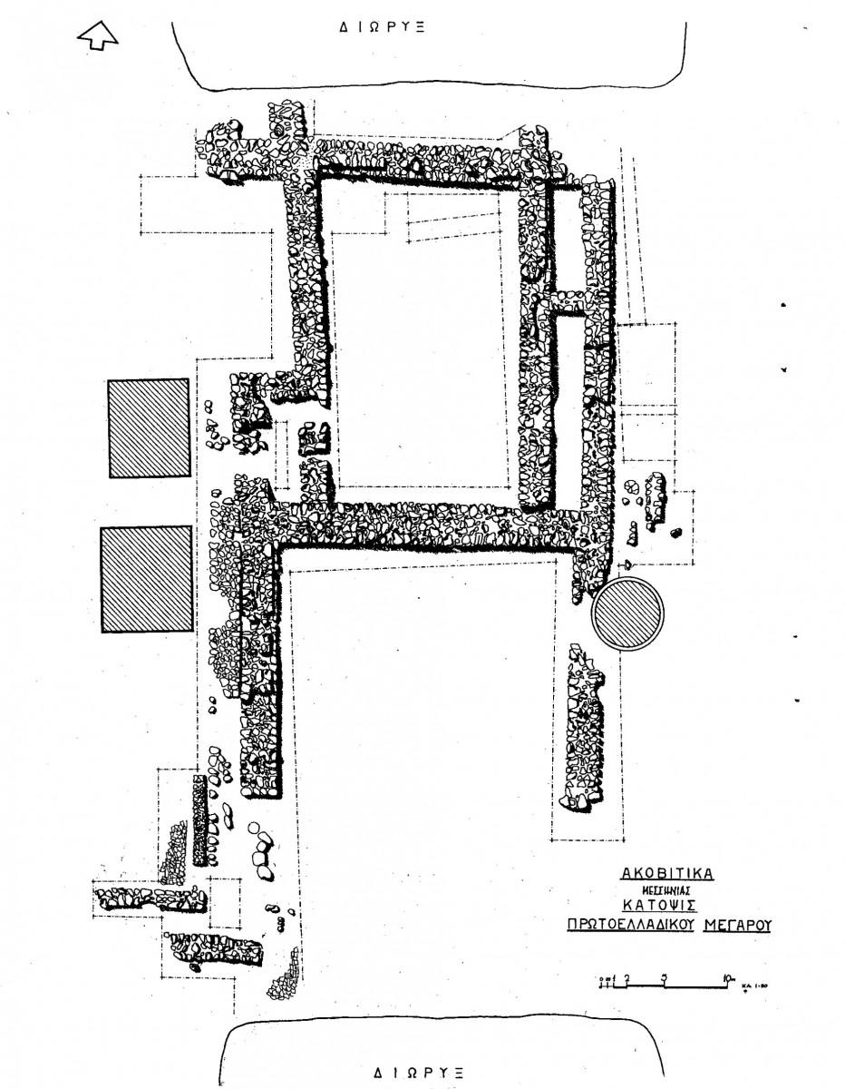 Πρωτοελλαδικό μέγαρο, Ακοβίτικα Μεσσηνίας.