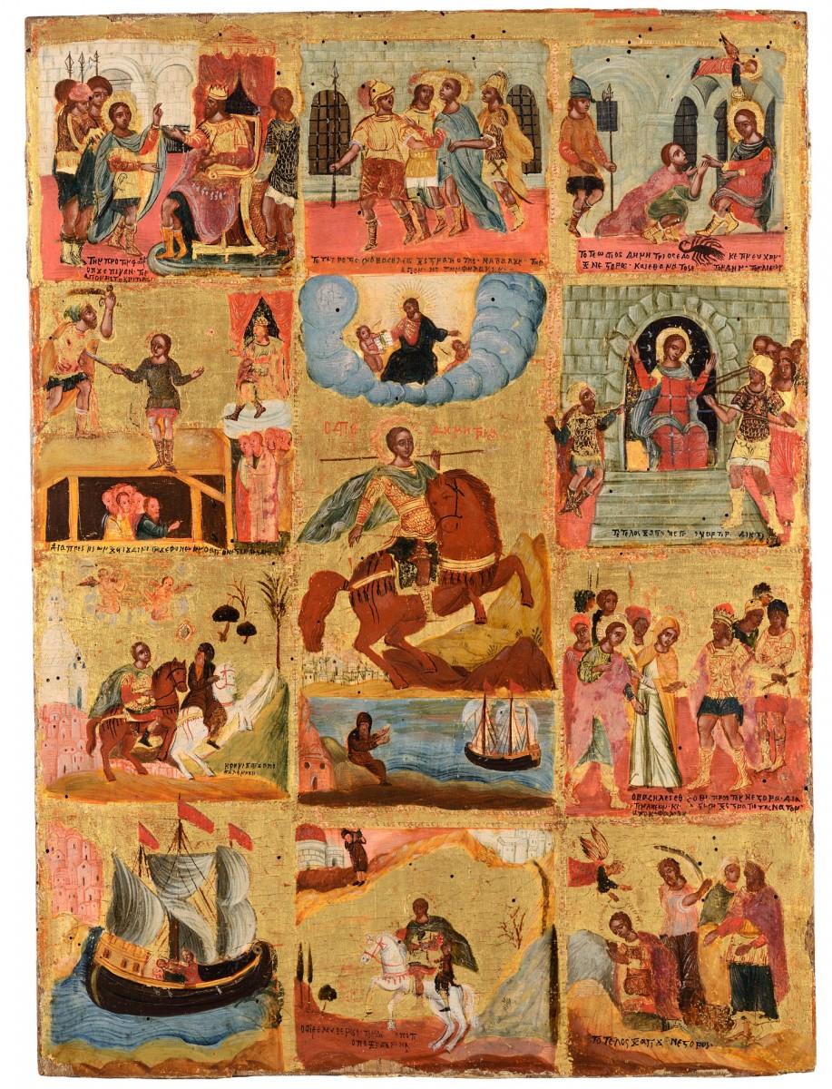 Ο άγιος Δημήτριος με σκηνές του βίου του και θαύματα. 18ος αιώνας. Συλλογή Βαλαδώρου, Μουσείο Μπενάκη.