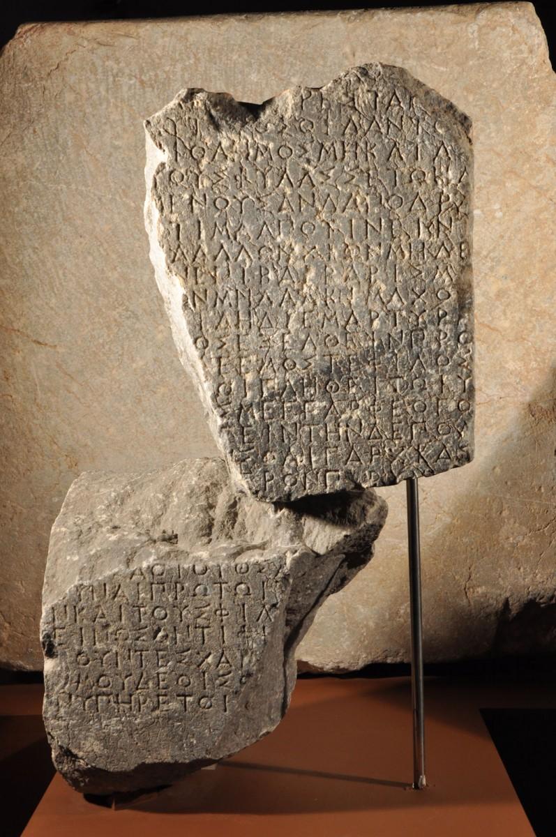 Εικ. 27. Β΄ επιστολή του Μεγάλου Αλεξάνδρου προς τους Χίους. Χρονολογείται το 332 π.Χ., λίγο μετά την Α΄ επιστολή. Πόλη της Χίου (Αγ. Νικόλαος του Βουνού).