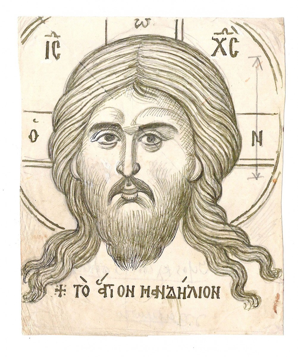 Φώτης Κόντογλου, «Το Άγιο Μανδήλιον», Σχ. 021, μολύβι, (14,1x11,7 εκ.), Λεύκωμα 64.